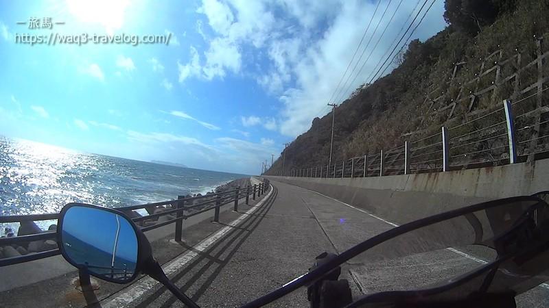 兵庫県道76号線