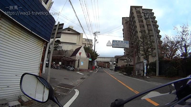 三熊山ドライブウェイ