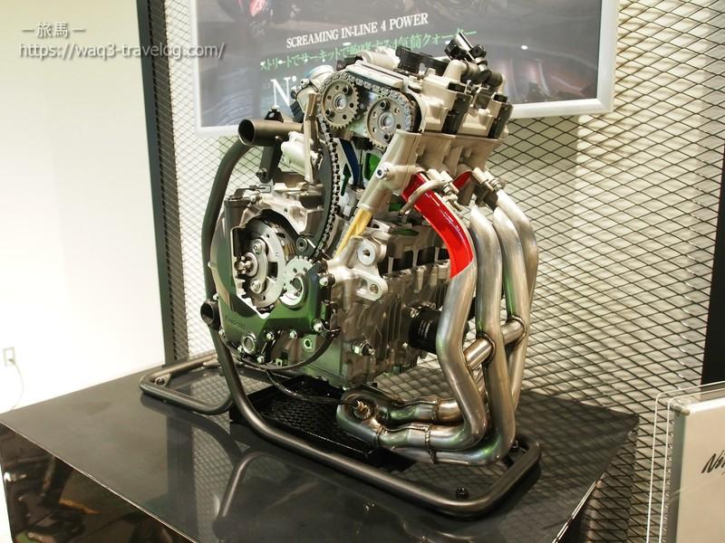 Ninja ZX-25Rのエンジンカットモデル