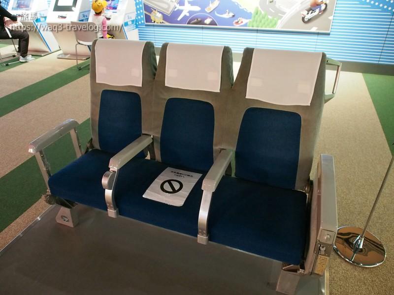 0系新幹線の初期型シート