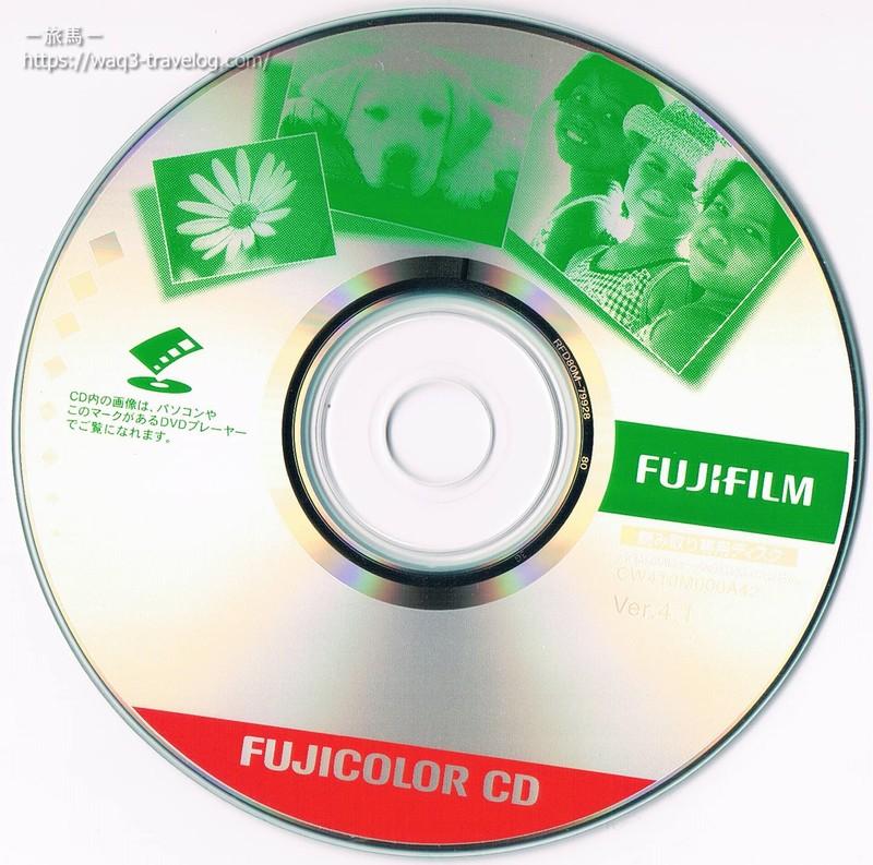 FUJICOLOR CD