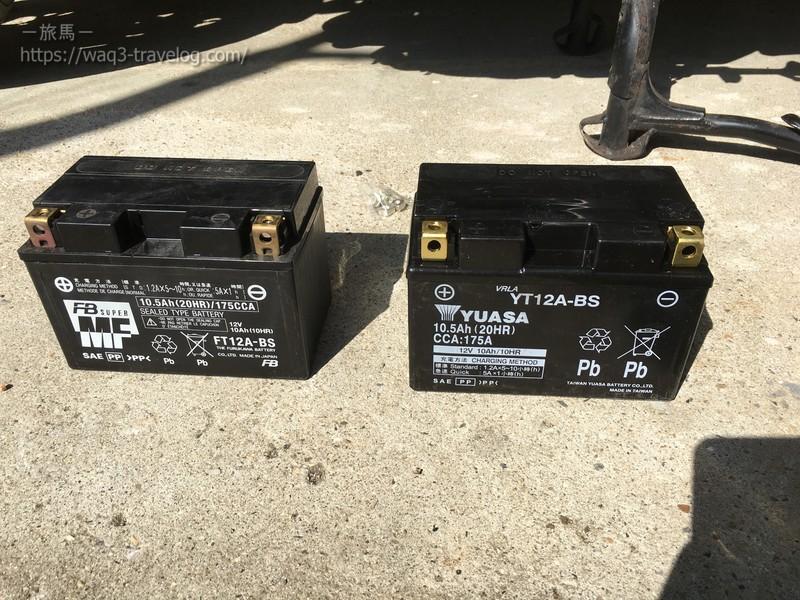 純正バッテリーと台湾ユアサバッテリーの比較