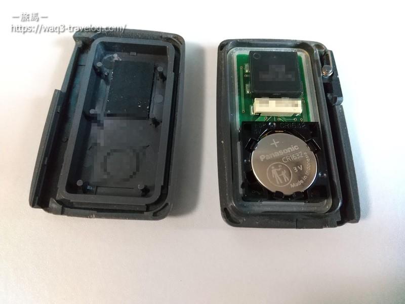 スマートキーの電池を交換したところ