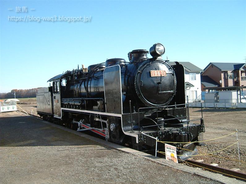 蒸気機関車9600形