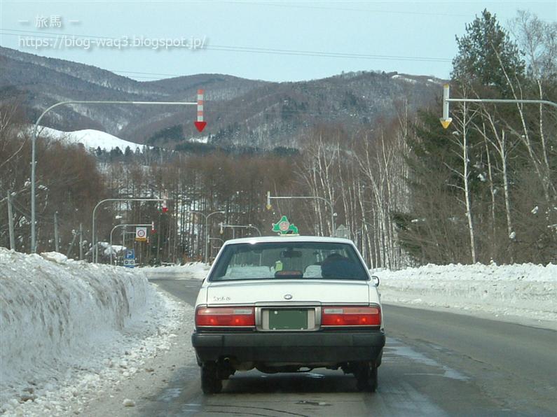 行燈が北海道の形をした網走北交ハイヤー