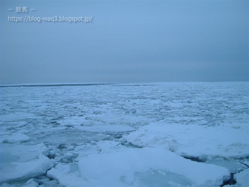 流氷に覆われたオホーツク海