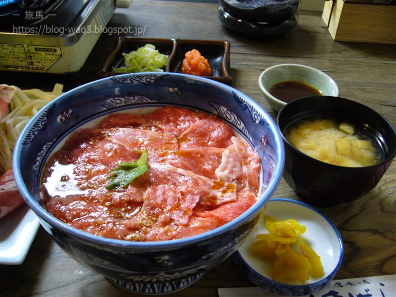 富良野「くまげら」の牛サシ丼