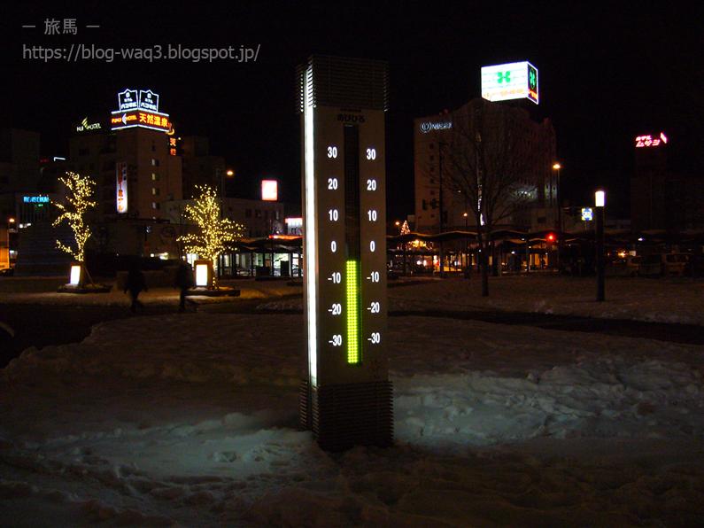 帯広駅前の温度計