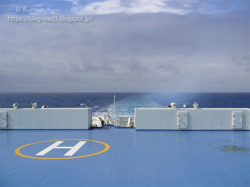 新日本海フェリーの甲板から
