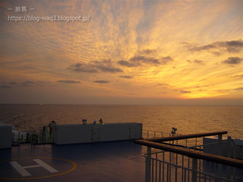 新日本海フェリーの甲板からの夕焼け
