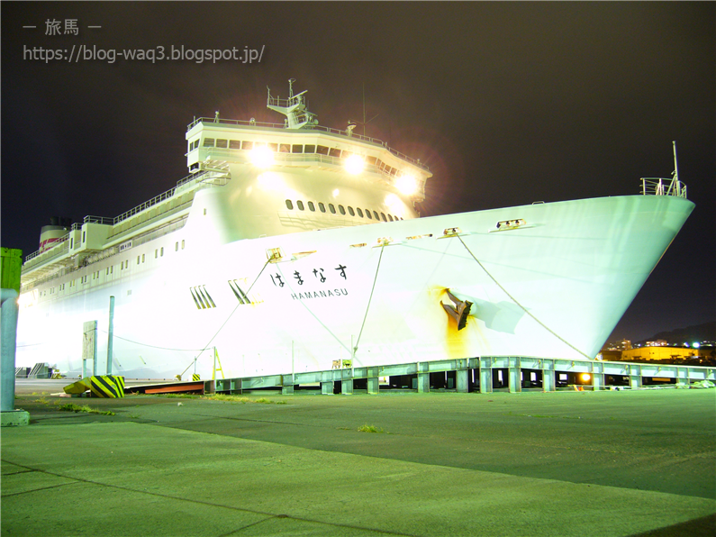 新日本海フェリー「はまなす」小樽港にて