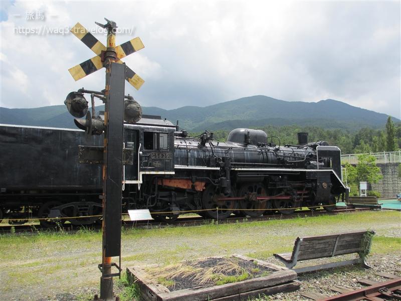 加悦鉄道SL広場 C58型蒸気機関車