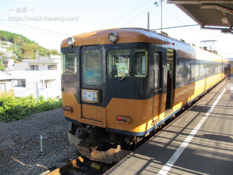 大井川鐡道 金谷駅 元近鉄特急車