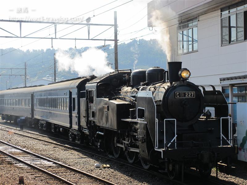 大井川鐡道 新金谷駅 C11型蒸気機関車