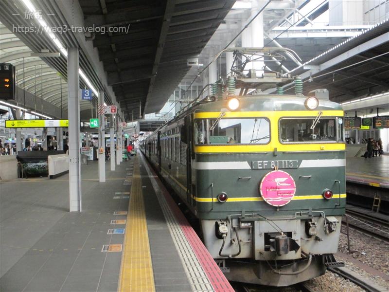 大阪駅に到着したトワイライトエクスプレス